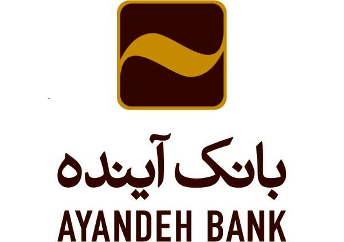بهرهمندی سرمایهگذاران صندوق گسترش فردای ایرانیان از طرح  «آیندهداران»