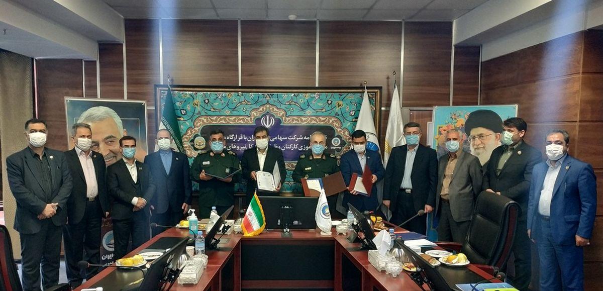 برقراری پوشش های بیمه ای و توانمندسازی سربازان برای ورود به بازار کار توسط بیمه ایران