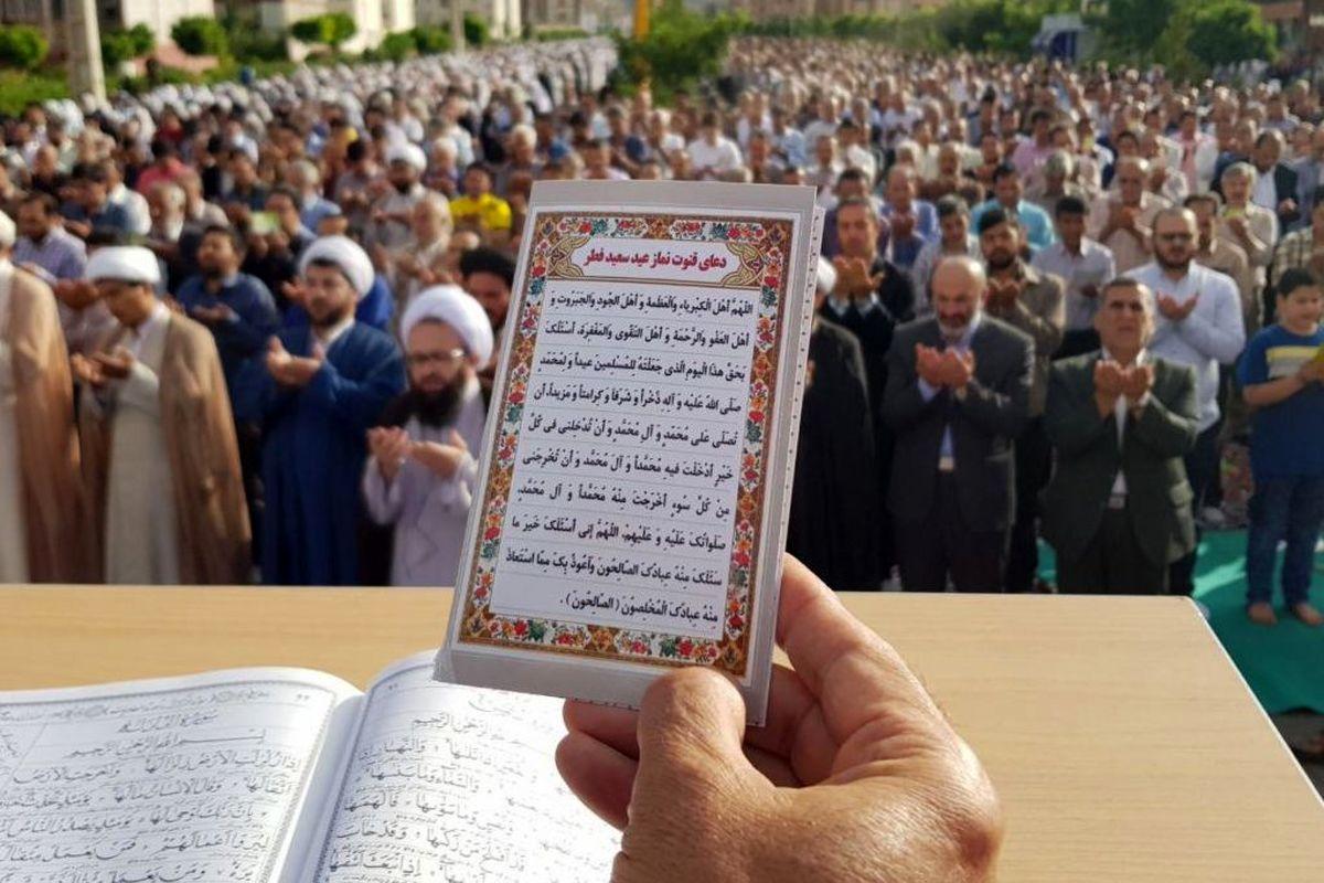 نماز عید فطر چگونه اقامه میشود؟