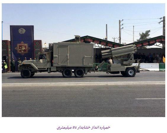 نیروی زمینی سپاه از چند سامانه جدید رونمایی کرد + تصاویر