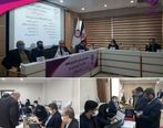 معرفی اعضای جدید هیات مدیره بیمه آرمان