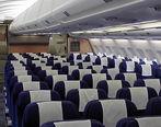 خبر خوش برای مسافران پروازی