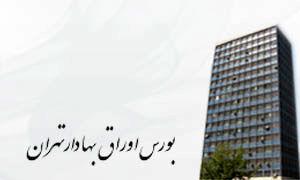 خرید بیش از20774 میلیارد ریال اوراق بهادار در بورس تهران