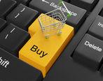 خرید آسان از داروخانه آنلاین دکتر زارع