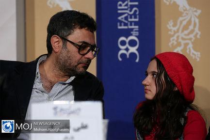 نشست خبری فیلم «پدران» به کارگردانی سالم صلواتی