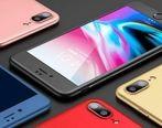 ماجرای عرضه گوشی به صورت قسطی چیست؟