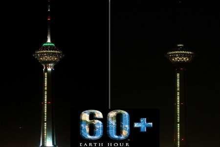 برج میلاد ۹ فروردین خاموش میشود
