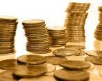 آخرین قیمت سکه یکشنبه 16 تیر