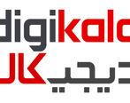 افتتاح مرکز نوآوری و فناوری گروه دیجیکالا (Digikala Next)