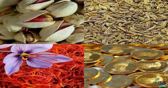 زعفران نگین و سکه طلا در صدر معاملات گواهی سپرده کالایی