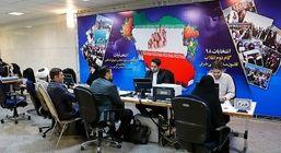 آمار ثبت نام کننده انتخابات مجلس به 15 هزار و 618 نفر رسید