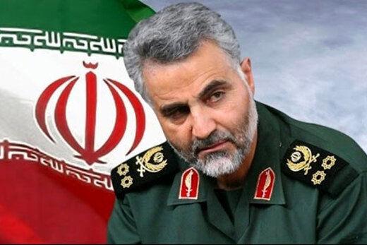 بیانیه ستاد حقوق بشر در محکومیت ترور شهید سردار سلیمانی