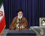 رهنمود مهم رهبر معظم انقلاب به فرهنگیان کل کشور