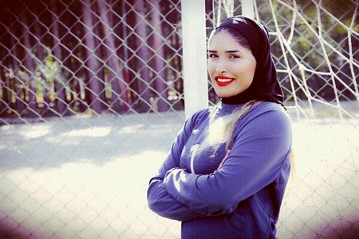 بیوگرافی زهرا خواجوی دروازه بان ایرانی + تصاویر