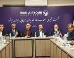 شرکت ایران ایرتور پس از واگذاری به عنوان یکی از بهترین الگوها برای تمامی شرکتهای هواپیمایی تبدیل شده است