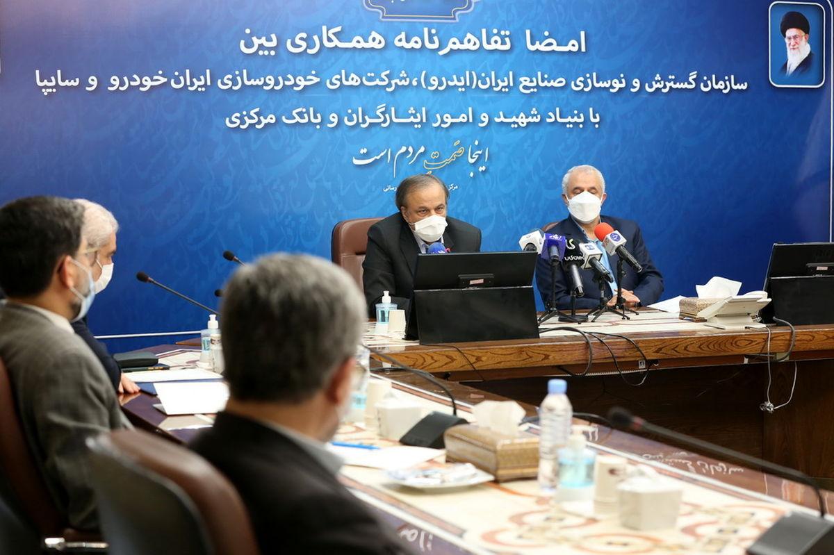 اجرایی شدن بند (ز) تبصره (۷) قانون بودجه ۱۴۰۰
