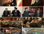 اختتامیه اولین دوره مسابقات قرآنی کارکنان بانک صادرات ایران در مرقد مطهر امام خمینی(ره) برگزار شد