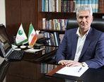 پیام دکتر شیری مدیرعامل پستبانکایران بهمناسبت روز کارمند