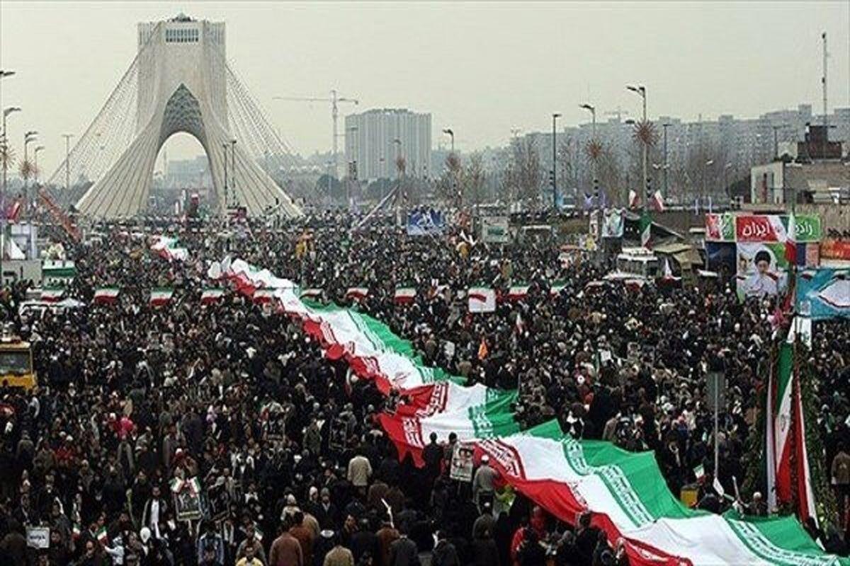 مراسم راهپیمایی 22 بهمن