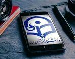 جزئیات استخدام ۲۰ هزار معلم دانشجو در دانشگاه فرهنگیان