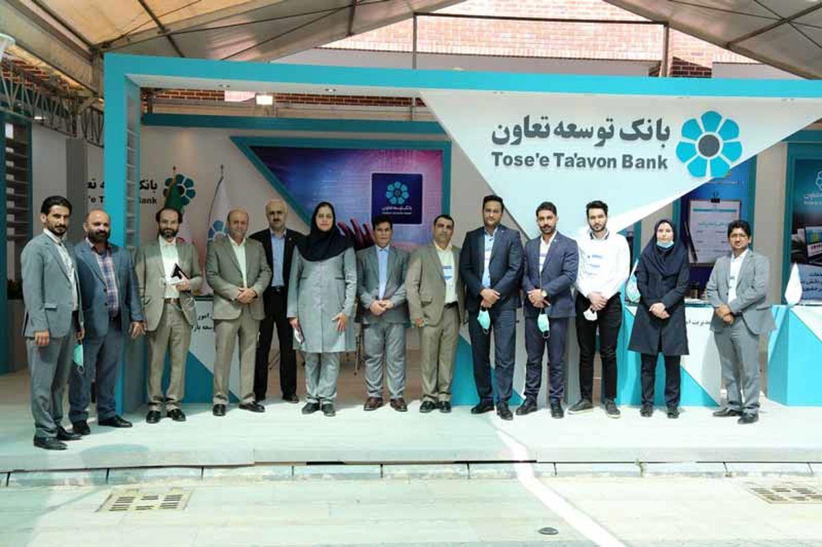 بانک توسعه تعاون در دهمین نمایشگاه بین المللی نوآوری و فناوری( اینوتکس)