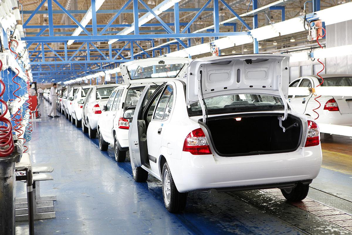 جزئیات فروش محصولات ایران خودرو از امروز