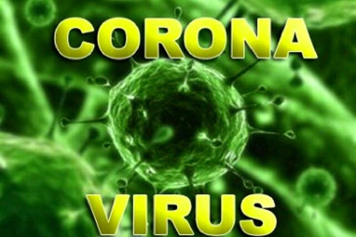 در صورت برخورد با کسی که ویروس کرونا دارد، چه کار کنیم؟