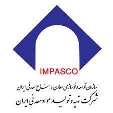 عملکرد و اقدامات سال ۹۷ و برنامه های آتی شرکت تهیه و تولید مواد معدنی ایران
