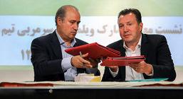 ولیموتس خواستار غرامت از ایران شد