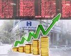 سود سهام شرکت «نفت بهران» در شعب بانک صادرات ایران پرداخت میشود