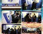 افتتاح حساب آنلاین در سامانه «شمس» بانک صادرات ایران عملیاتی شد