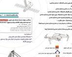اینوماین 2 با حضور وزیر صمت افتتاح می شود