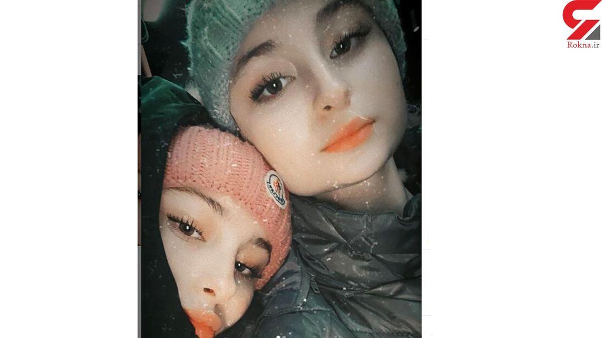 عجیب ترین عکس از سارا و نیکا ! / انتخاب اینستاگرام به جای بازیگر !