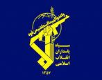 بیانیه سپاه تهران درباره شهادت ۳ بسیجی + اسامی