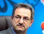 دو خبر از تعطیلی مدارس و بوی نامطبوع تهران