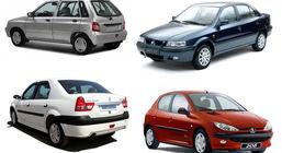 ثبتنام طرح ویژه فروش خودرو تا 14 خرداد