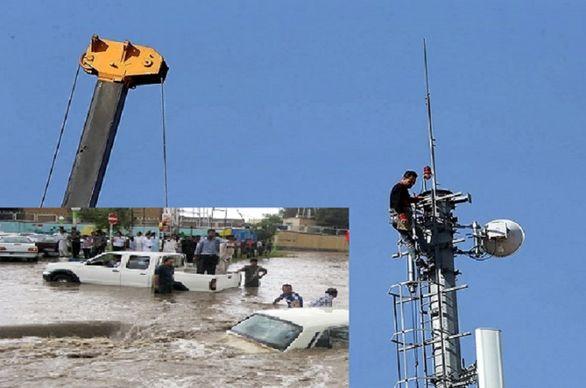 شبکه ارتباطی مناطق سیلزده سیستان و بلوچستان عادی و پایدار است
