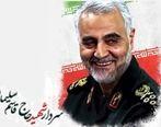 ادرس مکان های اسکان شرکت کنندگان در مراسم تشییع سردار سلیمانی