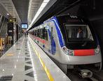 تعطیلی مترو هشتگرد به تهران