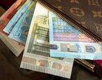 آخرین قیمت ارز مسافرتی پنجشنبه 3 مرداد
