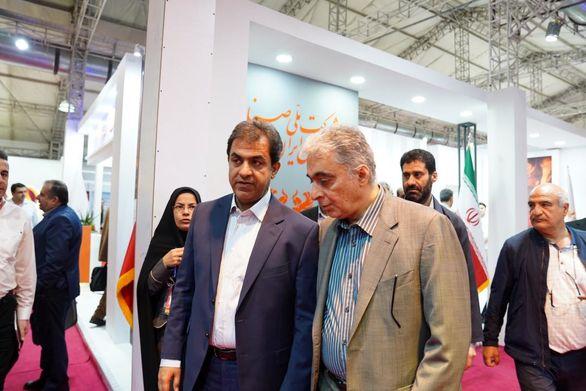 شرکت مس حامی صنعت دیرگداز ایران