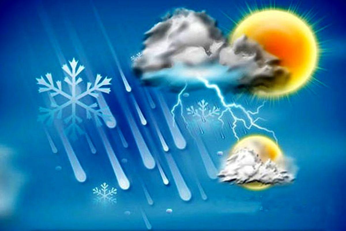 وضعیت آب و هوا   شنبه 24 آبان