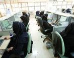 ممنوعیت منشی زن برای مدیران دولتی