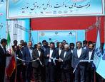 ذوب آهن اصفهان با تکیه بر دانش داخل توانایی رفع گلوگاه های خود را دارد
