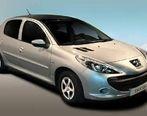 پیش فروش مشارکت درتولید دی ماه 98 ایران خودرو