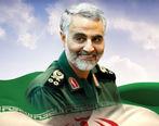 مقاومت در دو جبهه ، پیام خون سردار شهید سلیمانی