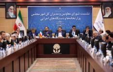 تشکیل وزارت بازرگانی در دستور کار دولت