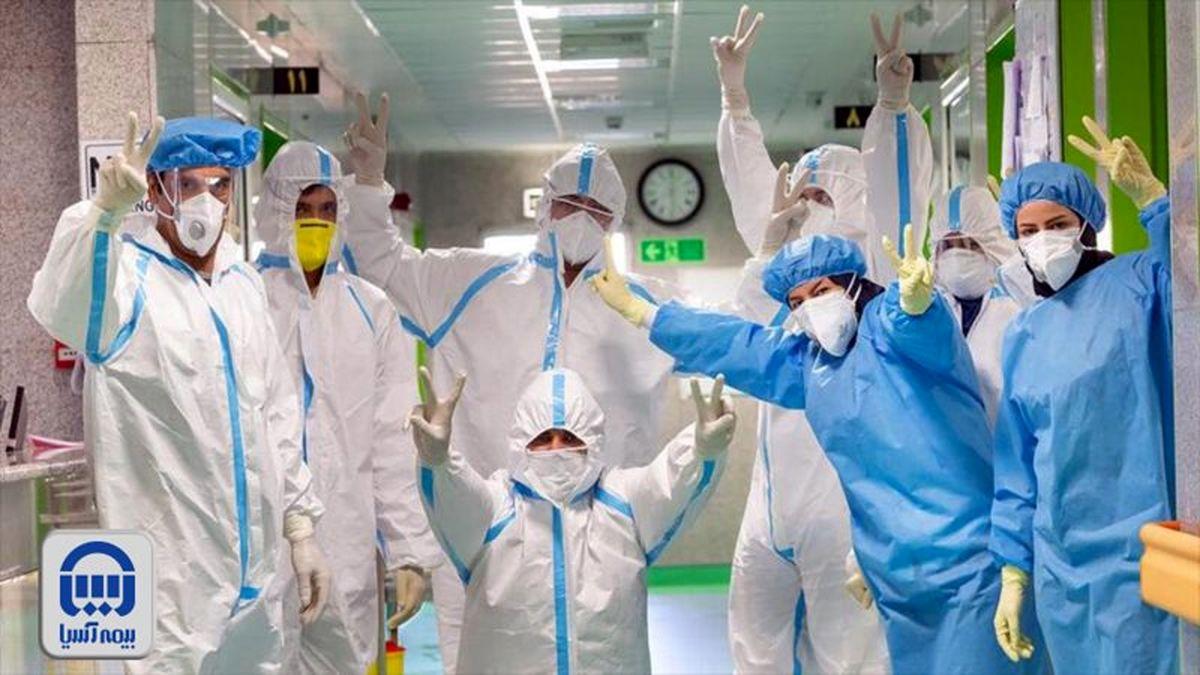 بیمه آسیا سه هزار لباس ایزوله ویژه ویروس کرونا توزیع می کند