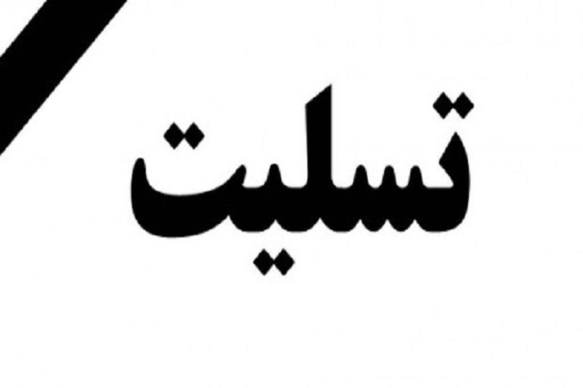 بنیانگذار ایرانخودرو درگذشت