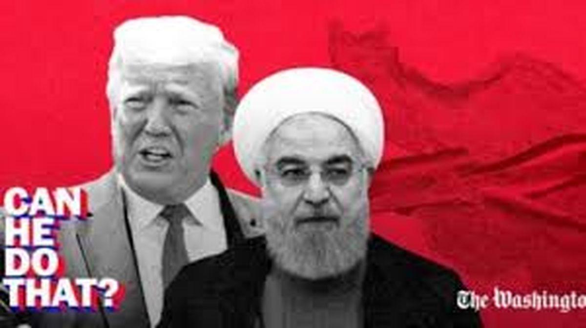 آمریکا راهکار خود برای حل مشکلات با ایران را اعلام کرد